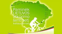"""Turistinis dviračių žygis """"Nuo Vilniaus katedros iki Baltijos jūros"""""""