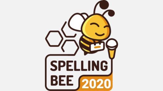 """Mokiniai kviečiami dalyvauti konkurse """"Spelling Bee 2020"""""""