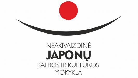 Japonų kalbos ir kultūros mokyklos pirmoji sesija