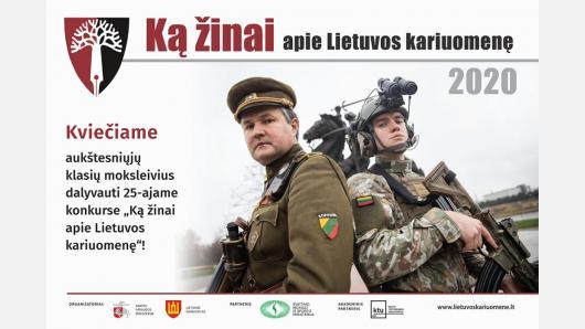 """Kviečiame dalyvauti konkurse """"Ką žinai apie Lietuvos kariuomenę"""""""