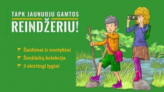 Pristatoma nauja internetinė platforma gamtą pažinti norintiems vaikams