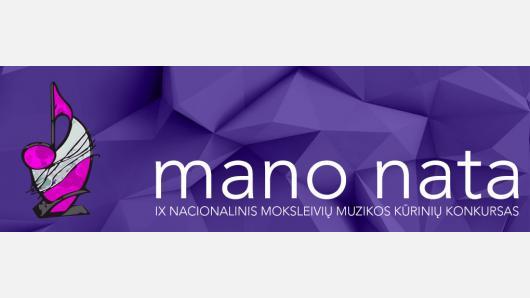 """Kompozitorių sąjunga kviečia dalyvauti Nacionaliniame mokinių muzikos kūrinių konkurse """"Mano nata 2019"""""""