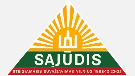 """Pilietinė iniciatyva """"Sąjūdis Lietuvoje"""""""