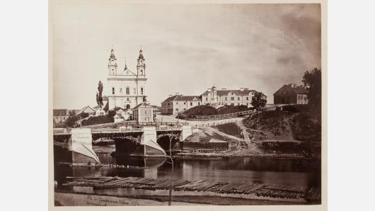 XIX-ojo amžiaus Lietuvos, Baltarusijos, Lenkijos ir Ukrainos miestai Juozapo Čechavičiaus / Józef Czechowicz (1818–1888) fotografijoje