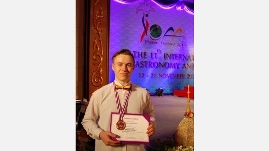 Tarptautinėje astronomijos ir astrofizikos olimpiadoje Tailande laimėtas bronzos medalis