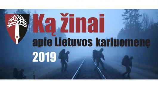 """Skelbiamas 24-asis mokinių konkursas """"Ką žinai apie Lietuvos kariuomenę"""""""