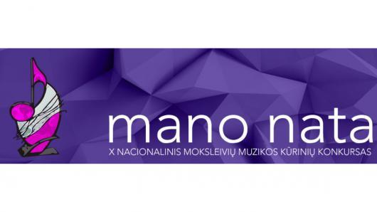 """Kviečiame dalyvauti  XI nacionaliniame moksleivių muzikos kūrinių konkurse """"Mano nata"""""""